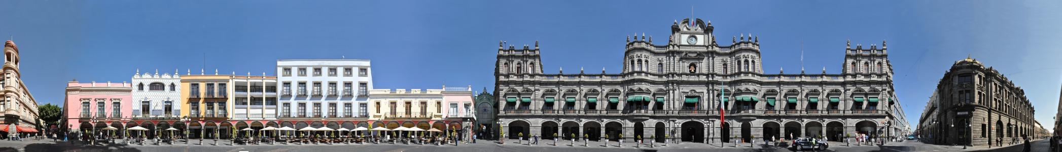 Don Juan de Palafox y Mendoza / Zocalo