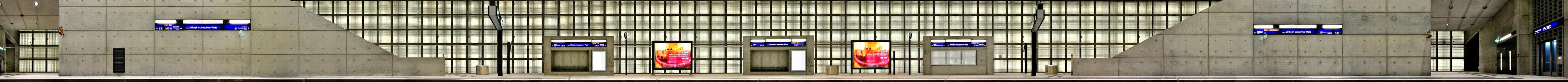 Platz der Friedlichen Revoluton Station