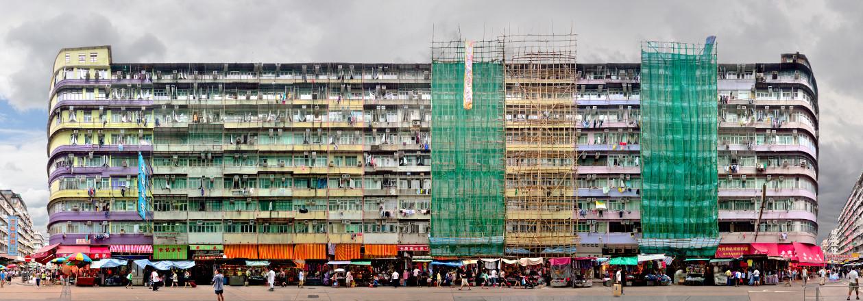 Sham Shui Po / Ki Lung Street