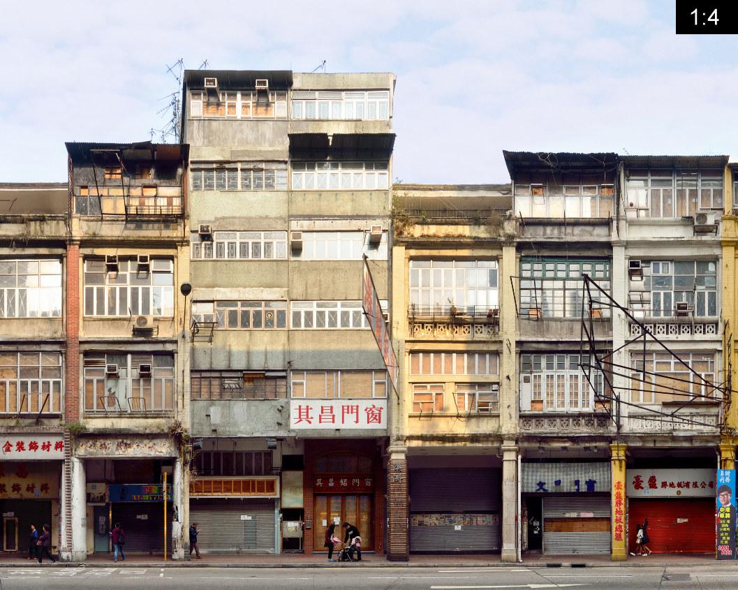 Mongkok Shanghai Street Panoramastreetline