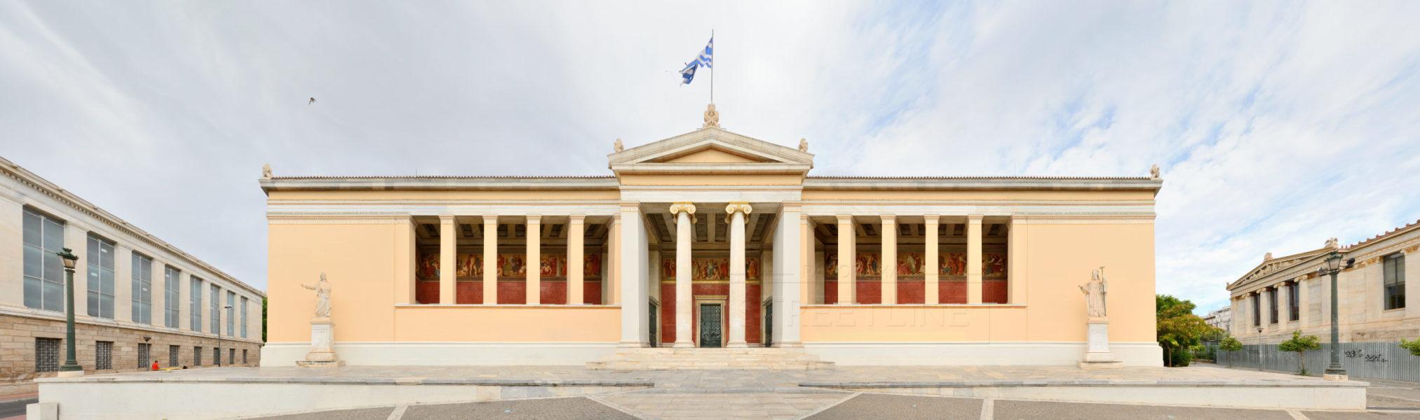 Universität Athen